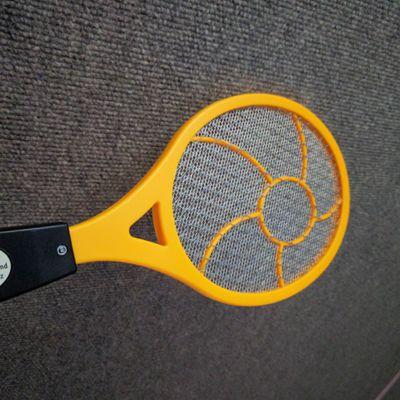 elektrische-fliegenklatsche